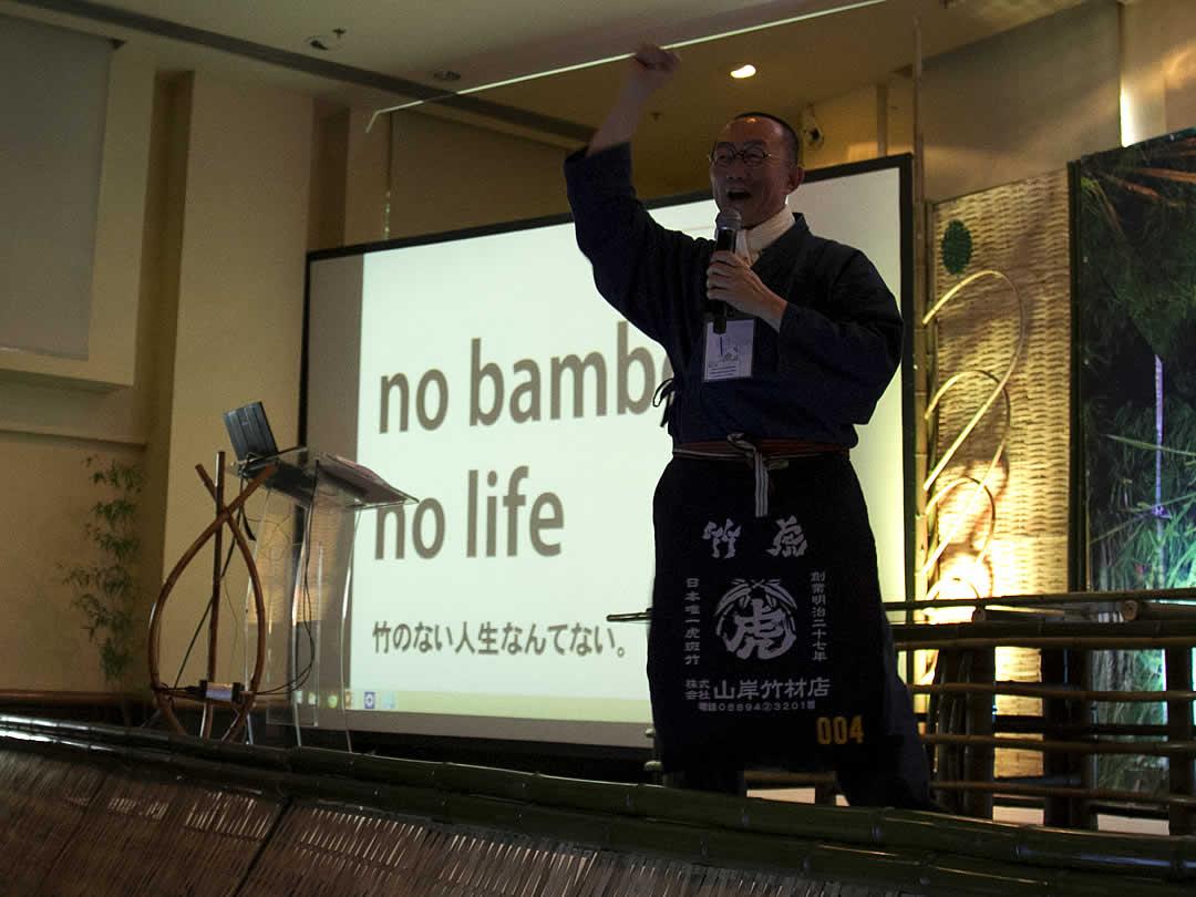 NO BAMBOO NO LIFE