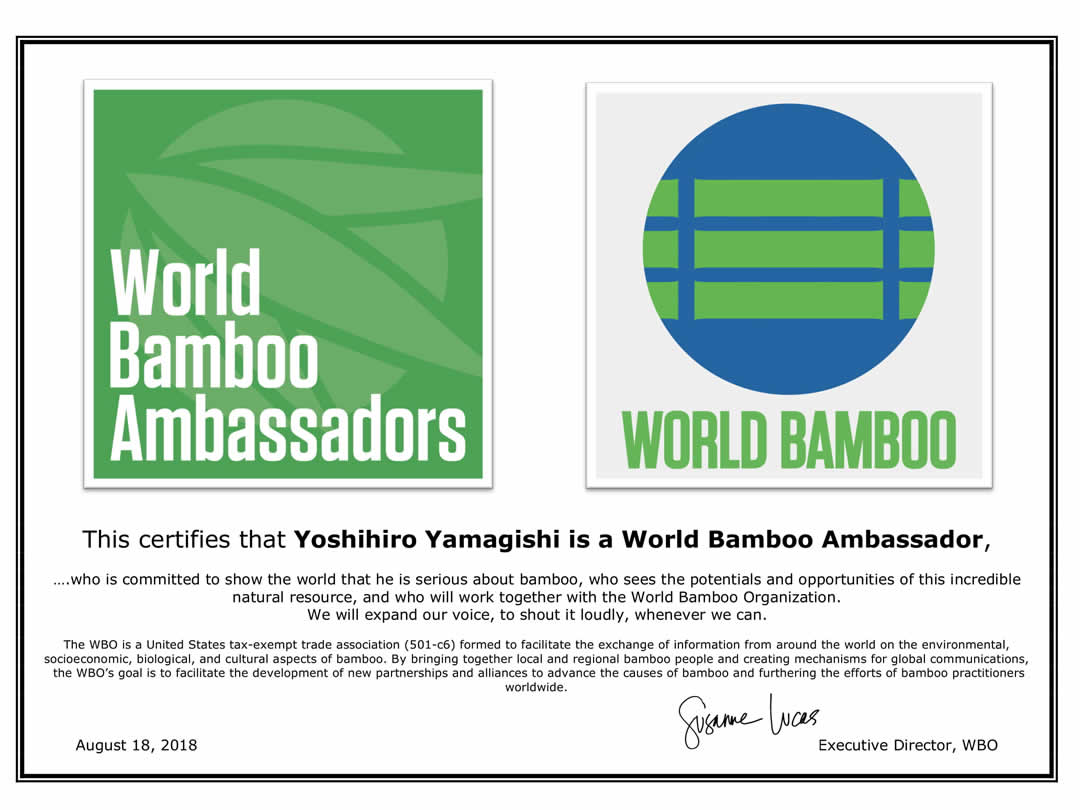 世界竹大使(World Bamboo Ambassador)