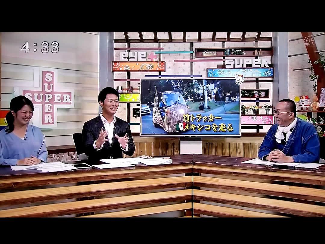 RKC高知放送eye+スーパー、雫石さん、高橋生さん、竹虎四代目
