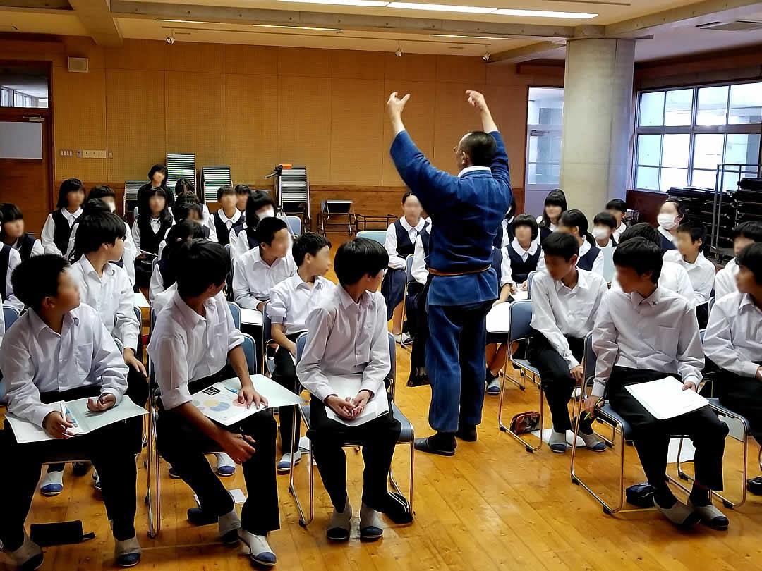 朝ケ丘中学校、総合学習、竹虎四代目
