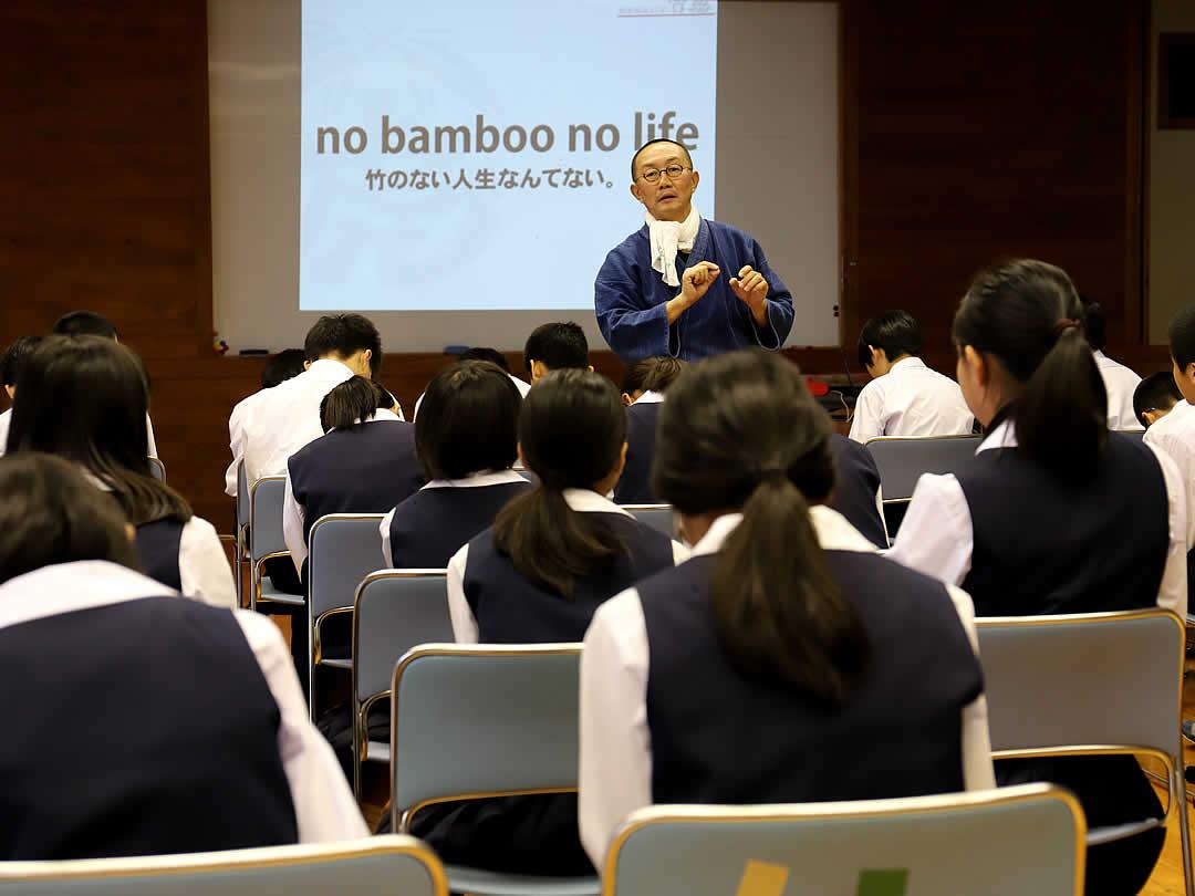 朝ケ丘中学校、総合学習「NO BAMBOO NO LIFE」