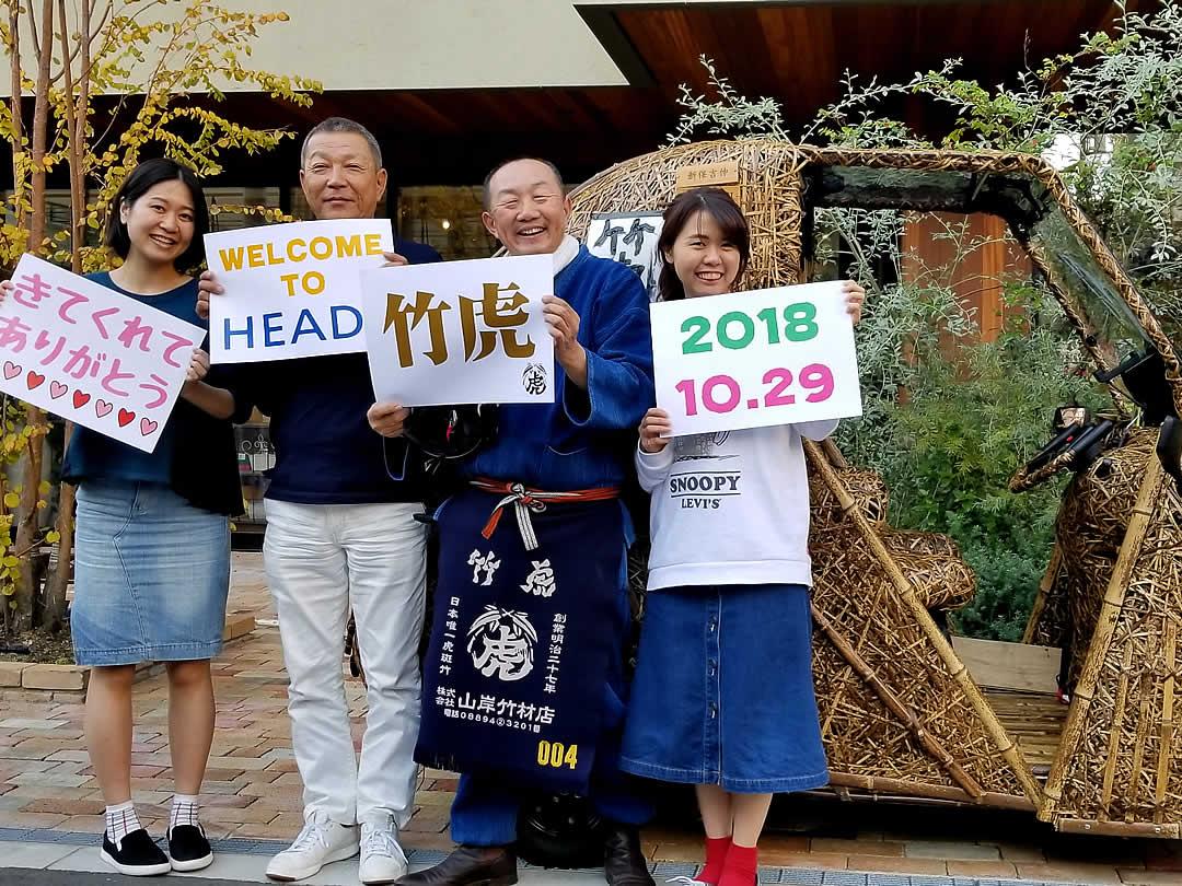 株式会社HEADS様、竹トラッカー