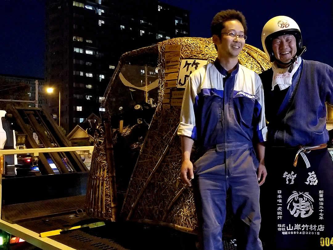 竹トラッカー、キャリアカー