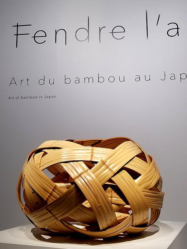 空(くう)を割く 日本の竹工芸、Musée du quai Branly