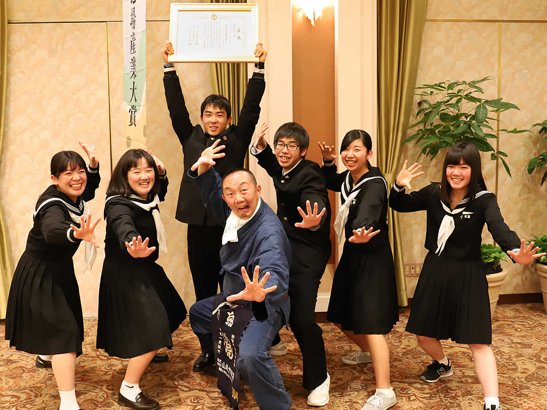 竹虎四代目と高校生