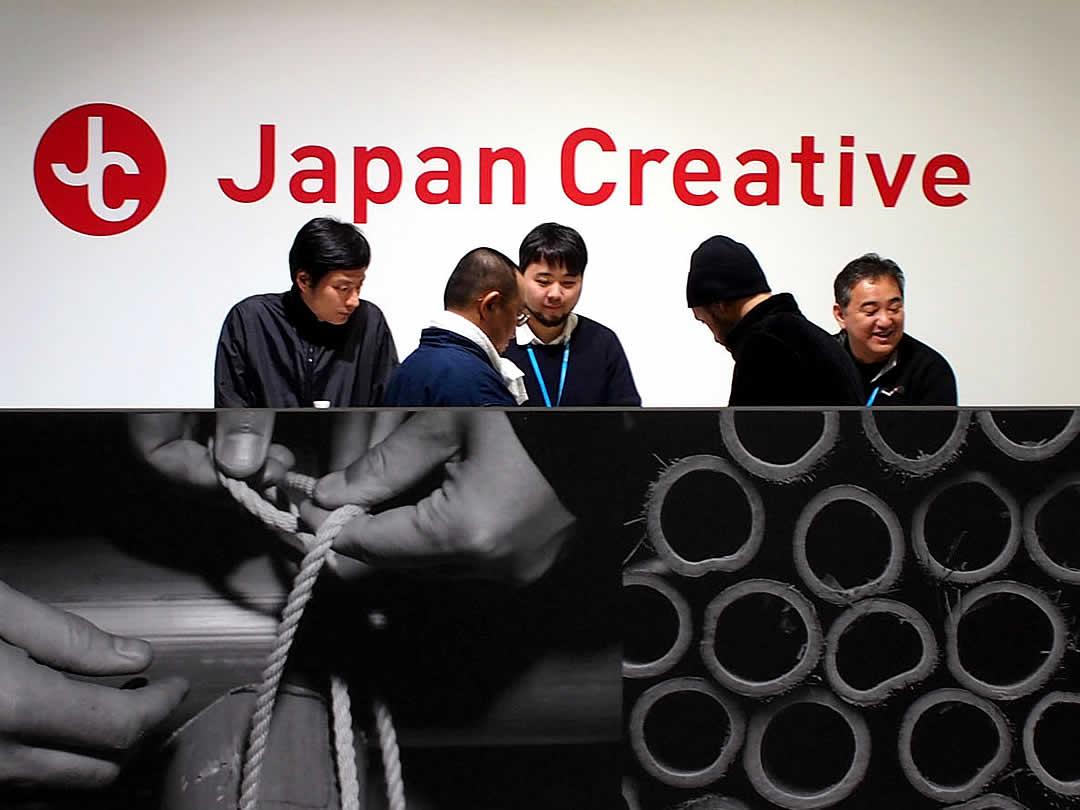 Japan Creative、竹虎四代目