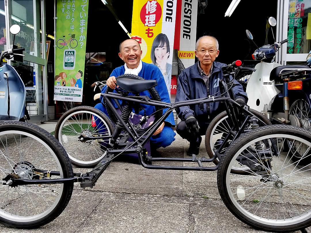 高橋自転車さん、竹虎四代目