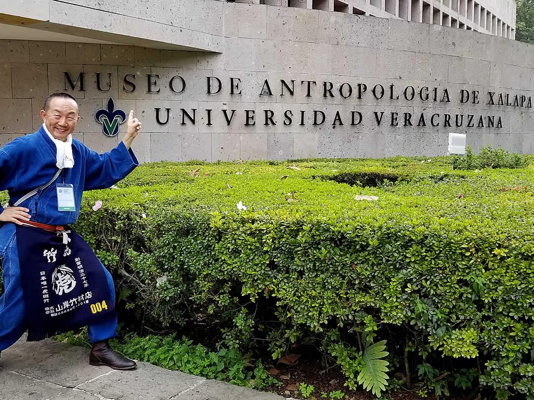 Museo de Antropología de Xalapa、竹虎四代目