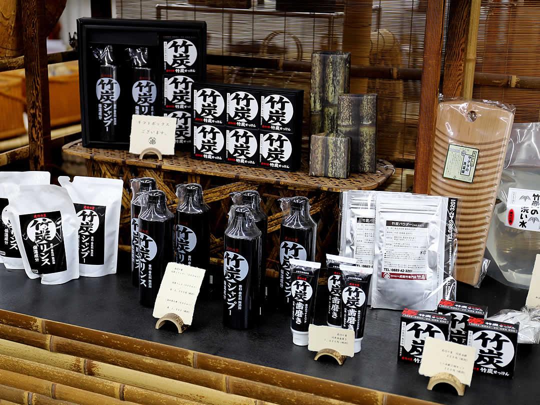 竹虎本店、竹炭石鹸、竹炭シャンプー、リンス、竹炭パウダー