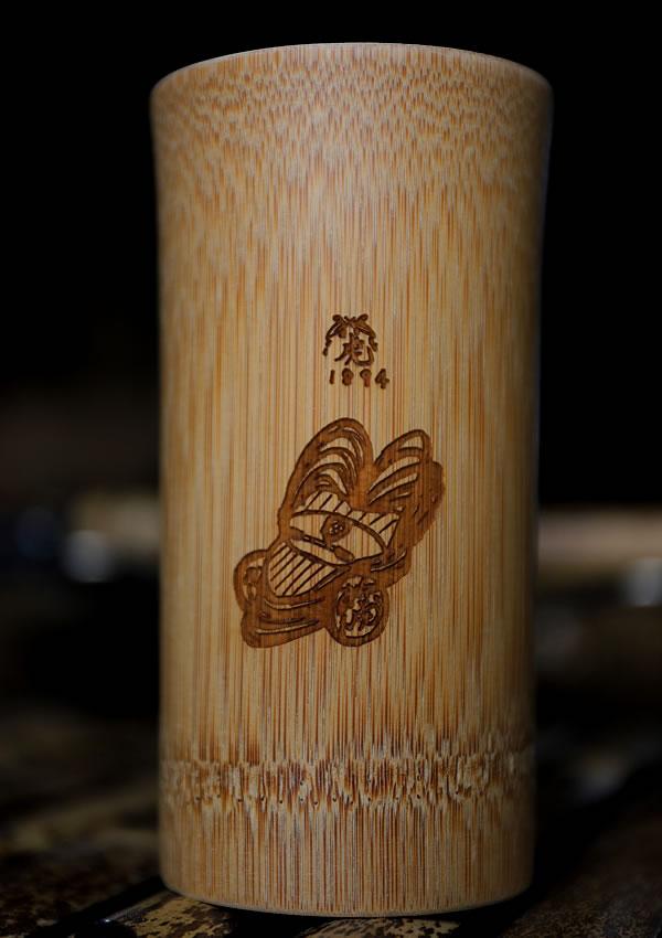 竹ビアグラス、刻印