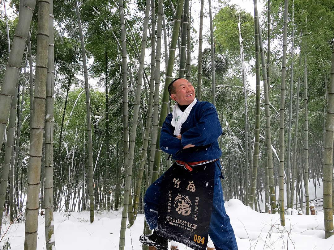雪の竹林、竹虎四代目(山岸義浩)