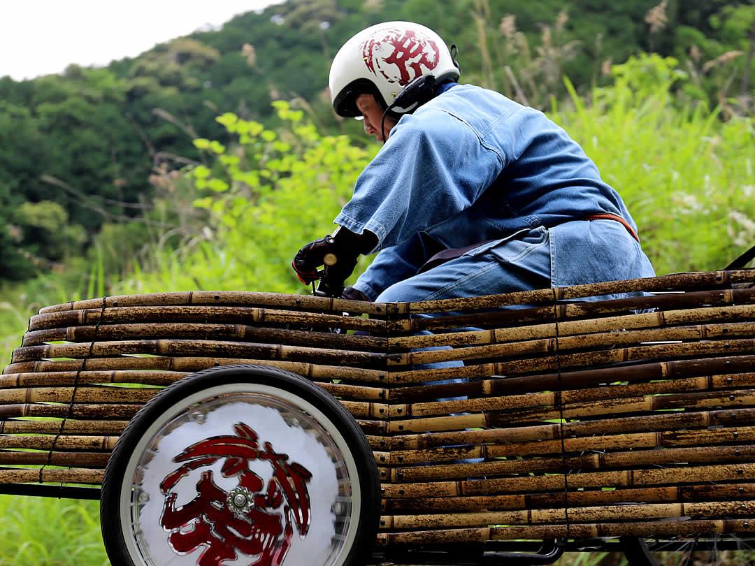 竹の車、REIWA-125号