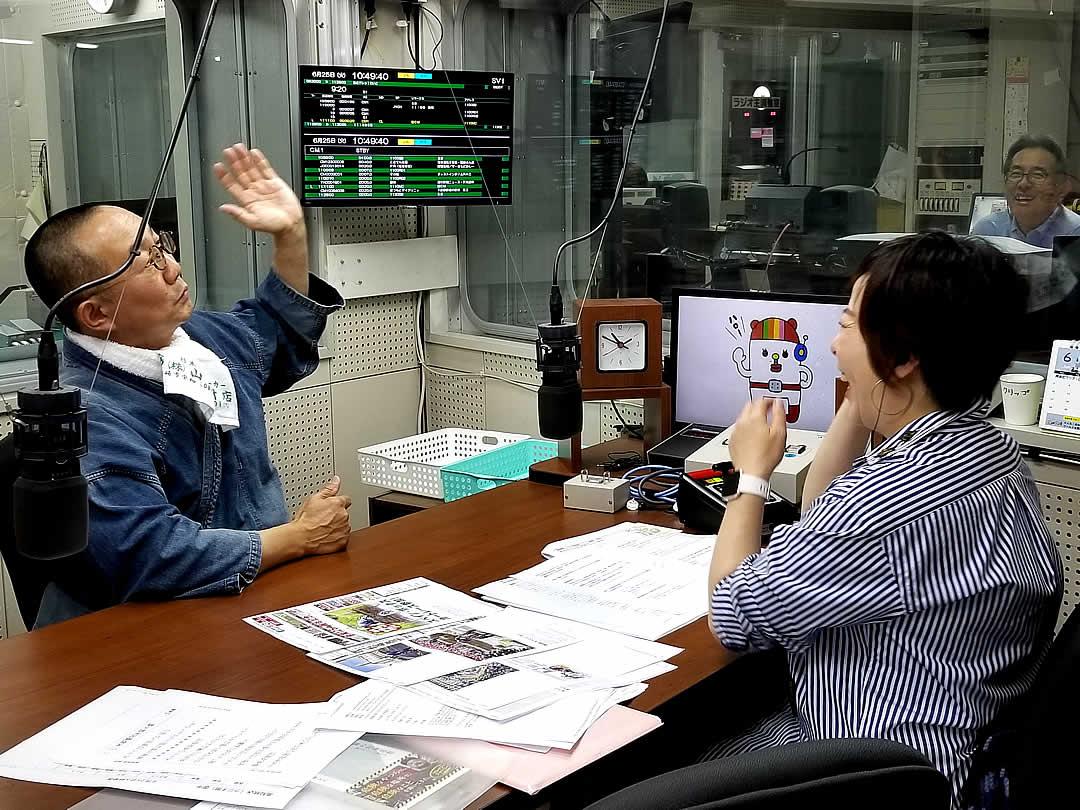 渡辺さおり、竹虎四代目(山岸義浩)、RKC高知放送ラジオ