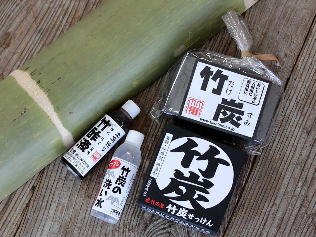 はじめての方限定「竹のある暮らし」セット