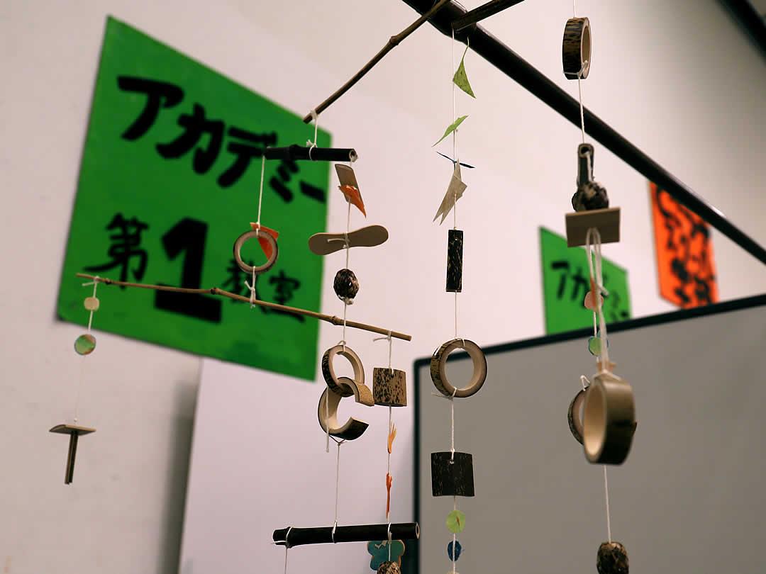 とさっ子タウン、虎竹モビール作り