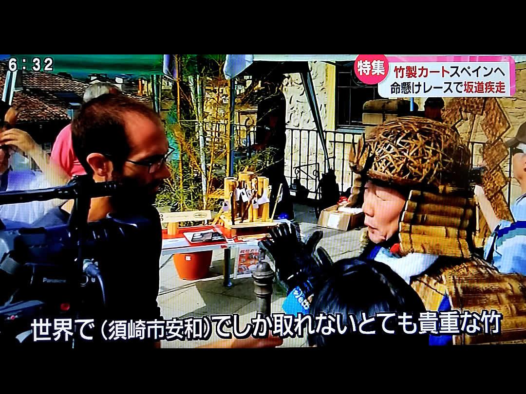竹虎テレビ放映、竹虎四代目(山岸義浩)
