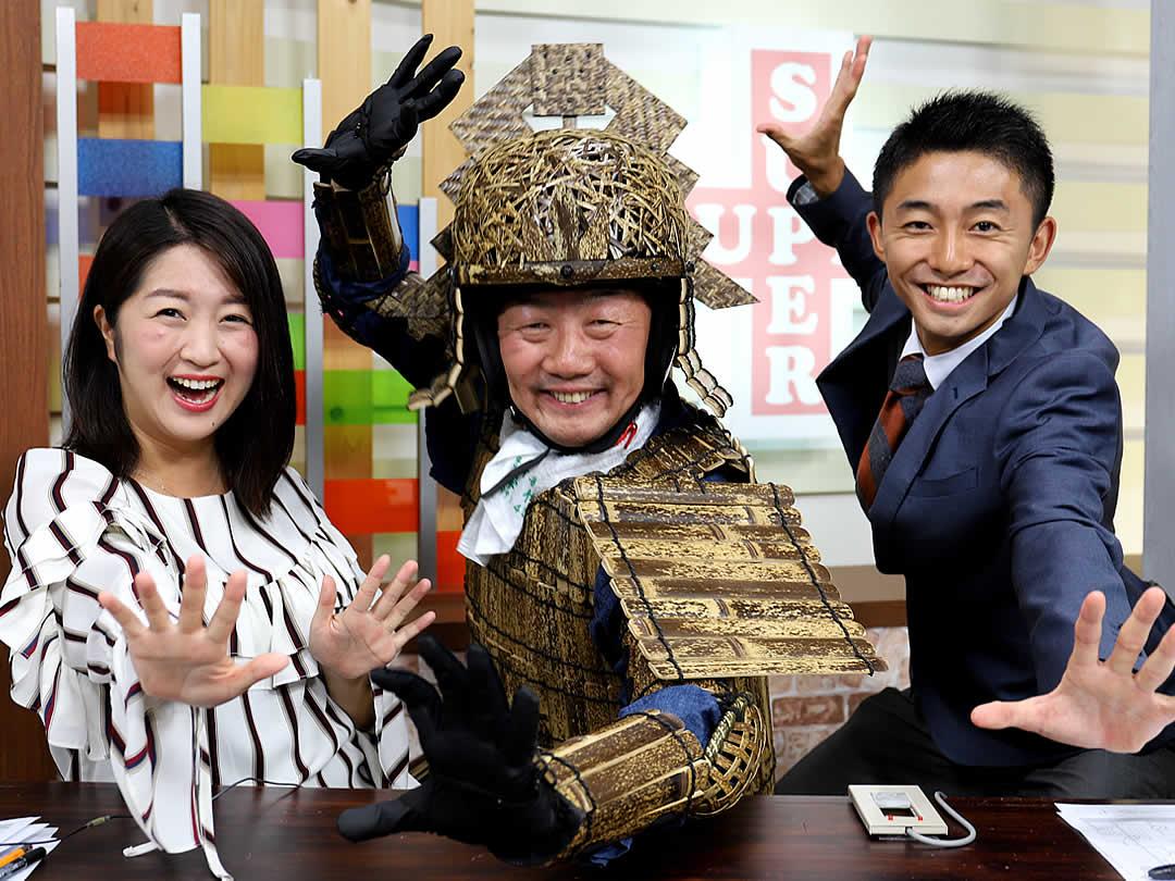 RKC高知放送eye+スーパー、高橋生さん、高橋龍介さん、竹虎四代目(山岸義浩)