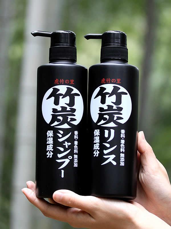 竹炭シャンプーリンス