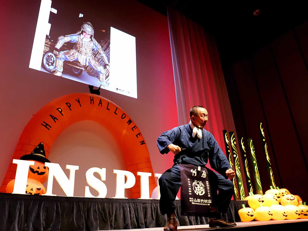 地方創生イノベーションカンファレンス INSPIRE(インスパイア)2019、竹虎四代目(山岸義浩)