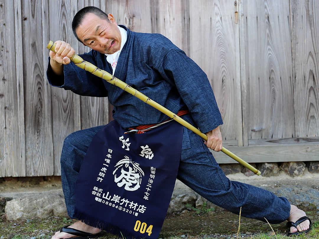 布袋竹、遍路杖