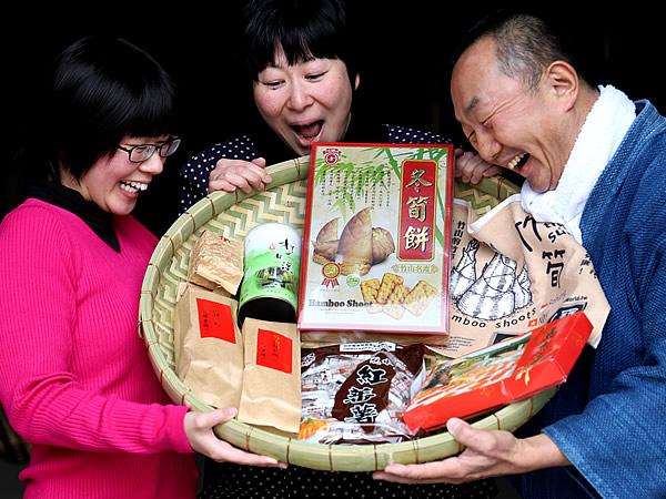 台湾からの贈り物