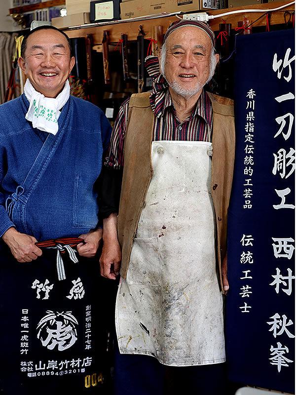 西村文男(秋峯)、竹虎四代目(山岸義浩)
