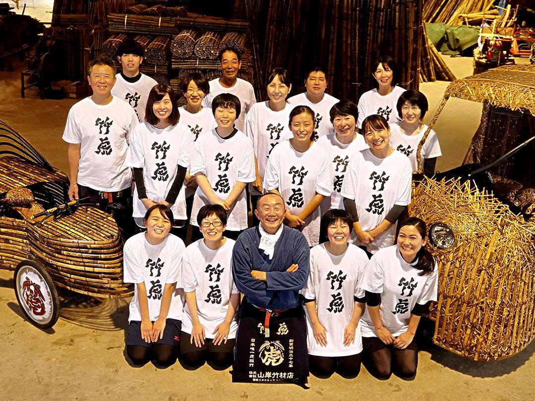世界竹の日、World Bamboo Day、青竹踏み体操