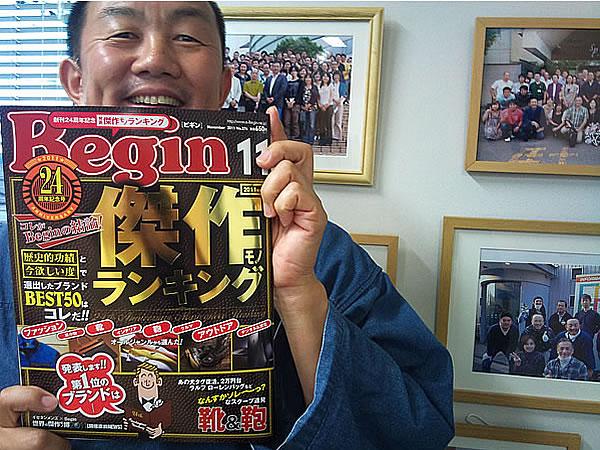 雑誌Begin
