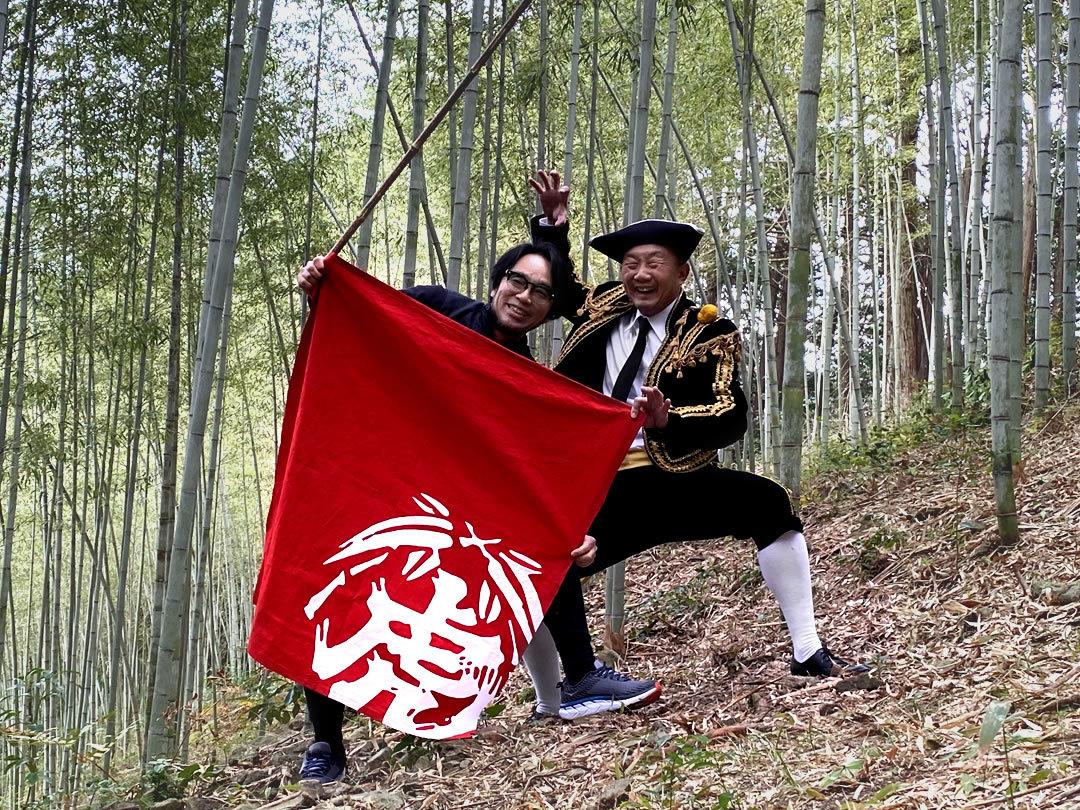 ミナモトタダユキ、竹虎四代目(山岸義浩)