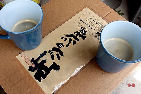 世田谷ベースで所さんに入れて頂いたコーヒー