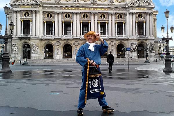 パリオペラ座(Palais Garnier)、竹虎四代目(山岸義浩、YOSHIHIRO YAMAGISHI),作務衣,さむえ,SAMUE
