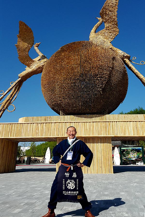 竹虎四代目、2015世界竹博覧会,作務衣,さむえ,SAMUE,竹虎四代目