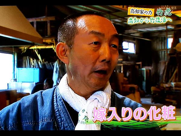 高知テレビ放映「高知家の力」竹虎工場