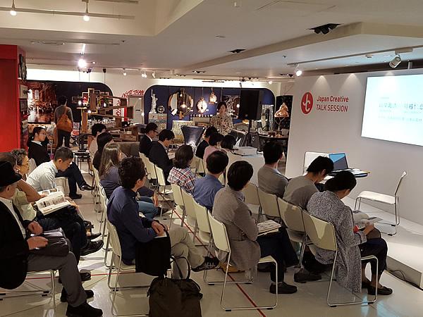 ジャパンクリエイティブトークセッション2015