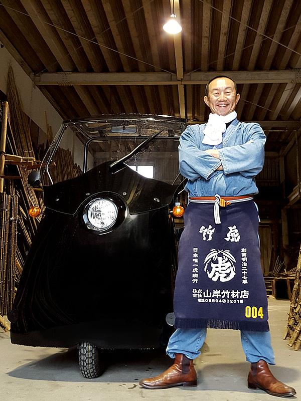 竹虎四代目(山岸義浩、YOSHIHIRO YAMAGISHI、TAKETORA)、光岡自動車