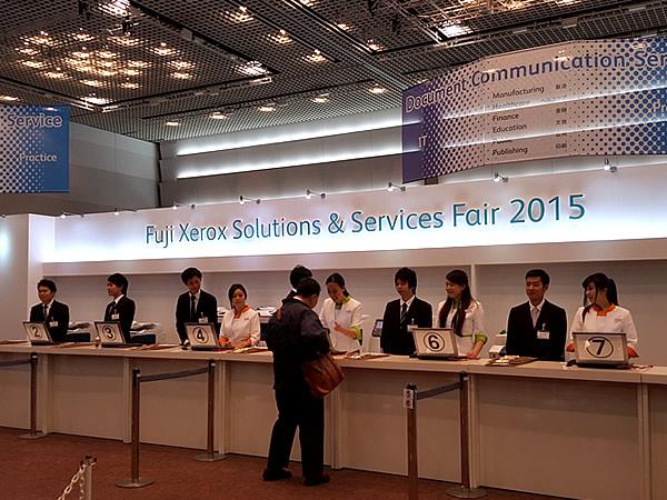 富士ゼロックス(FUJI XEROX)ソリューション&サービスフェア2015
