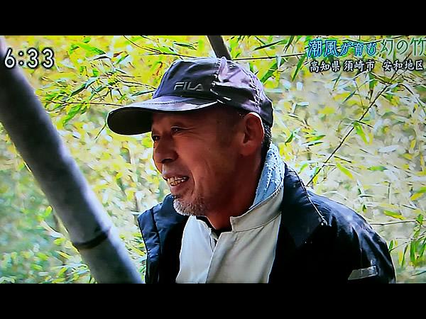 虎竹の里、山の職人