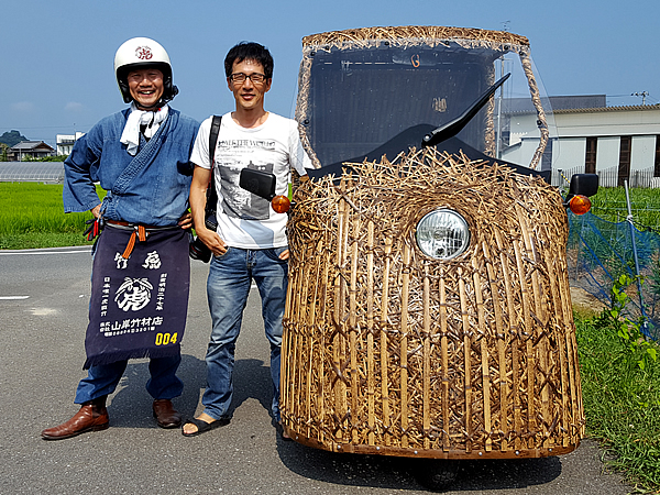 竹虎四代目(山岸義浩)、虎竹自動車(Tiger Bamboo car)
