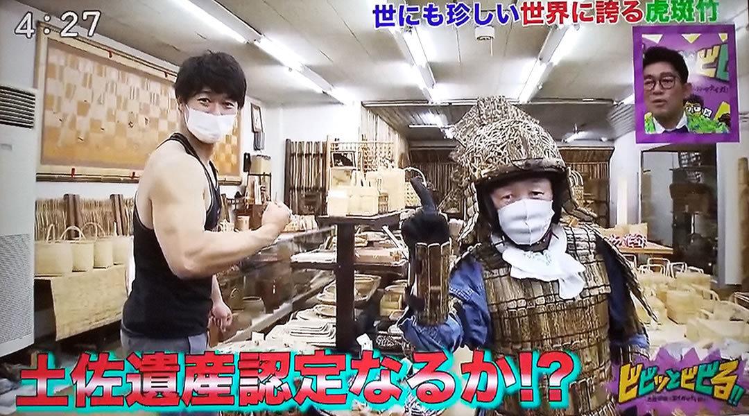 RKC高知放送「ビビっとビビる!!」、雫石さん、竹虎四代目(山岸義浩)