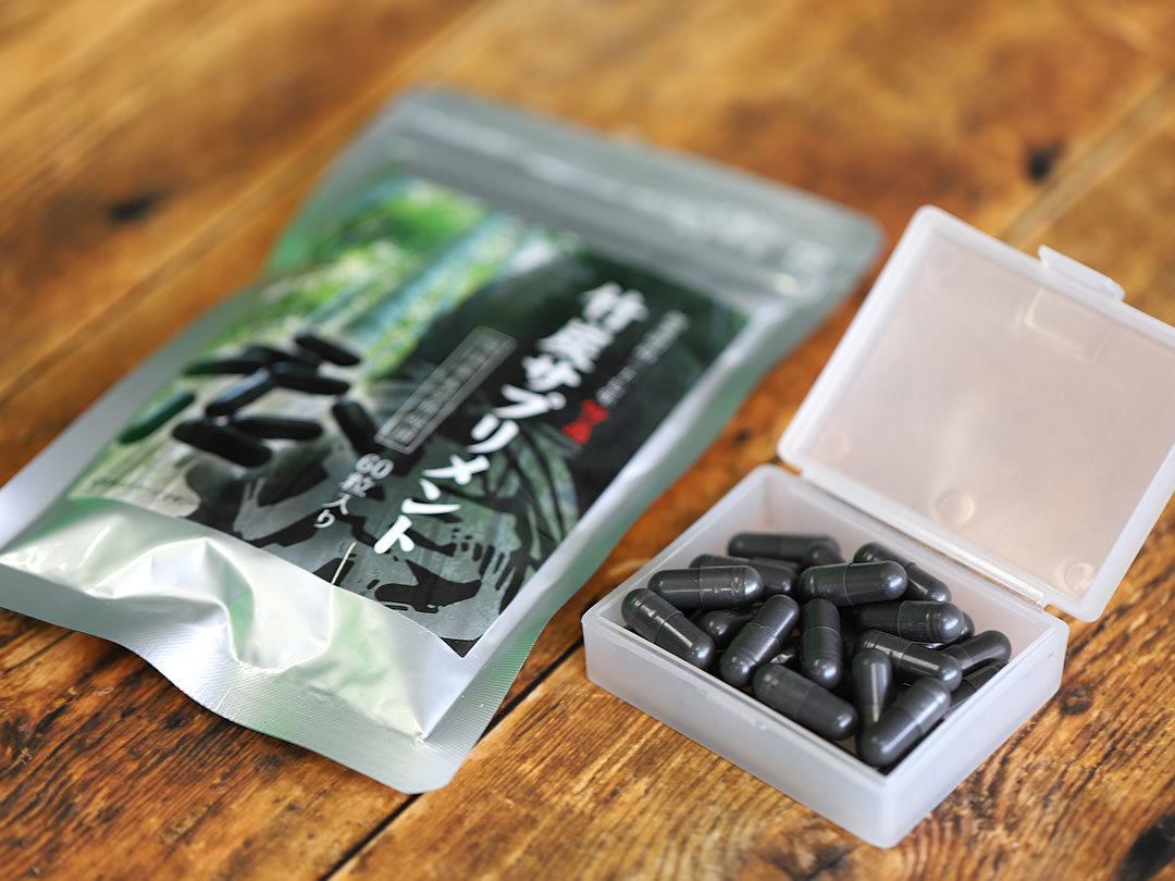 竹炭サプリ