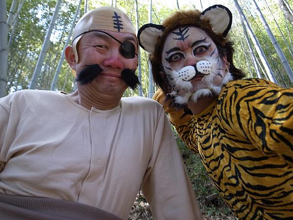 おっちゃんと虎
