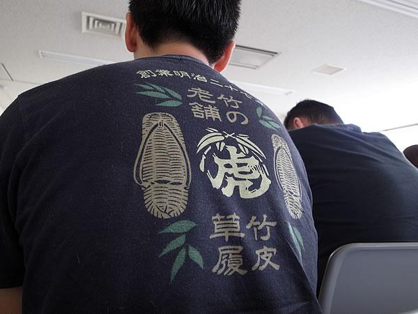 ユニクロ×竹虎コラボTシャツ