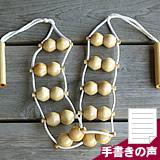 竹の健康・衛生グッズ