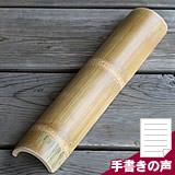 竹踏み(炭化竹)