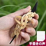 白竹かんざし(波目)