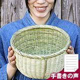 米とぎ竹ざる(上)