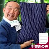 快眠の竹炭枕