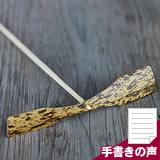 スーパー虎竹とんぼ