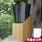 癒しの竹炭セット