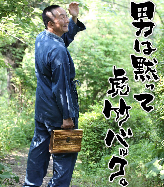 日本唯一の虎斑竹ならではの独特の美しい虎模様を活かしたバッグで、牛革と合わせて仕上げた竹製虎竹ハンドバック